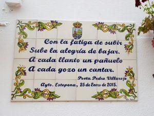 Poema Calle Azorín